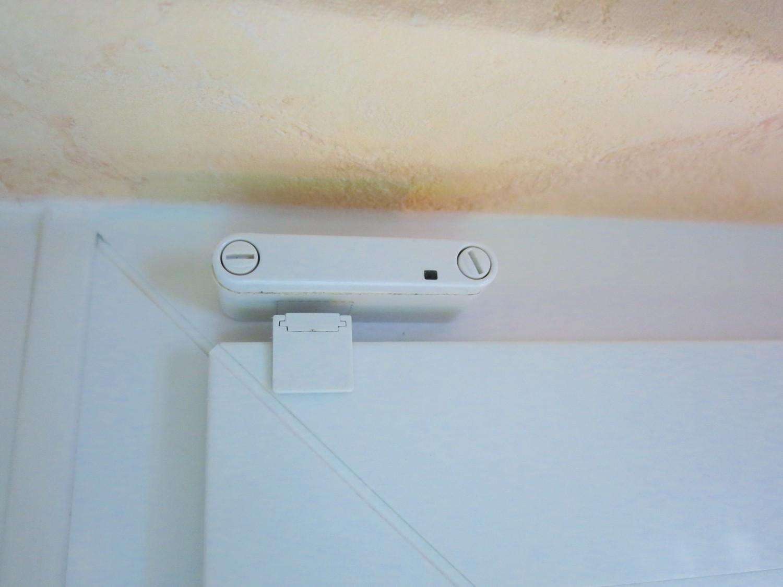 Smart Home Check Eine App für alle(s) - News, Bild 15
