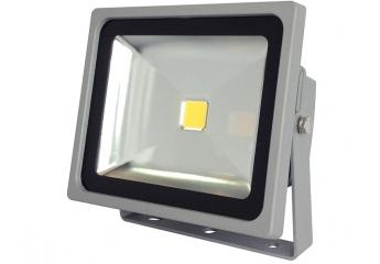 test beleuchtung bemondis visolight d280tw 20 led leuchte sehr gut. Black Bedroom Furniture Sets. Home Design Ideas